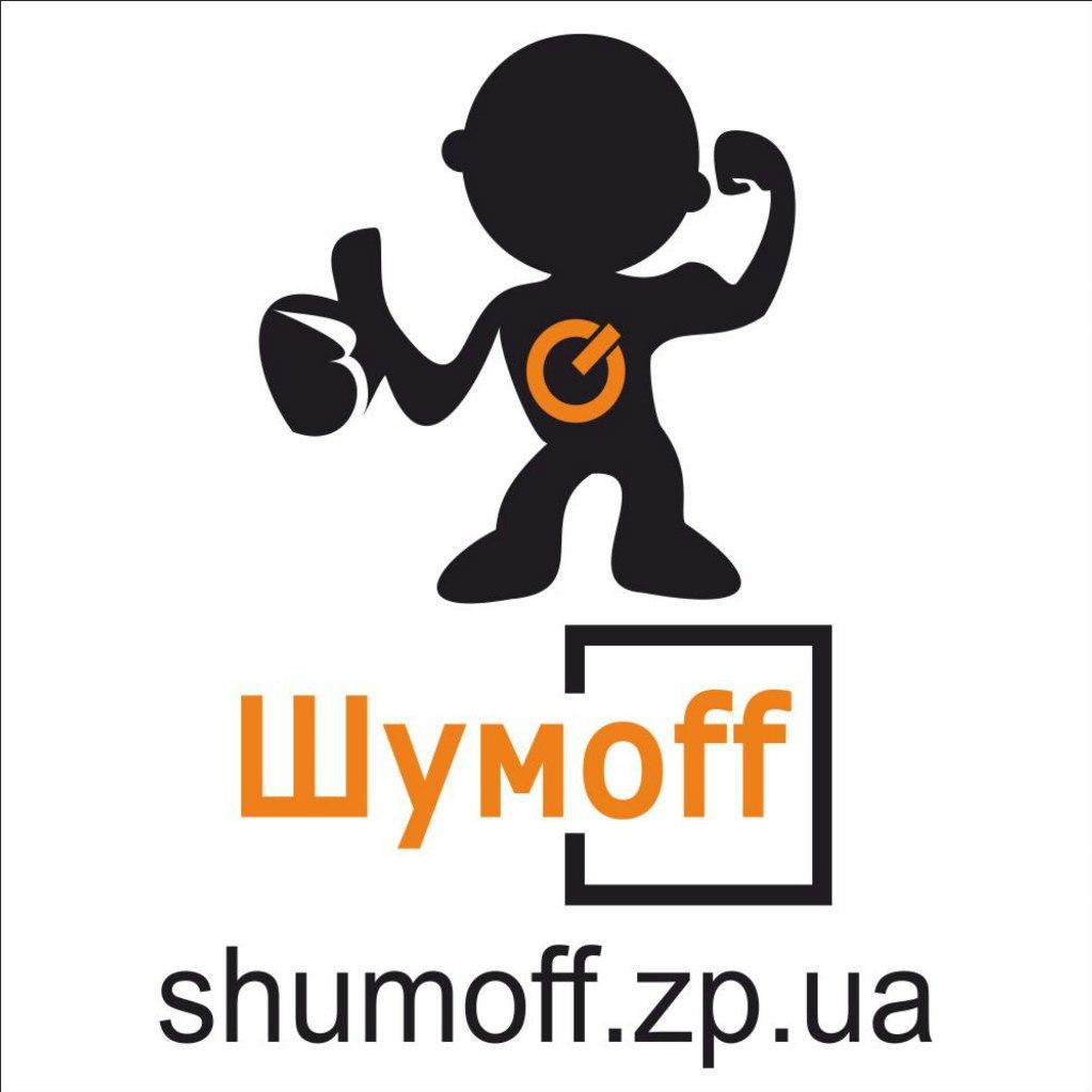 Shumoff