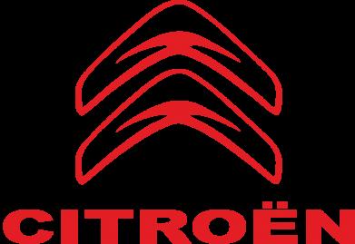 Купити Кружка-хамелеон Логотип Citroen