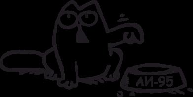 Купити Наклейка Кот Саймона (Аи-95) Simon Cat