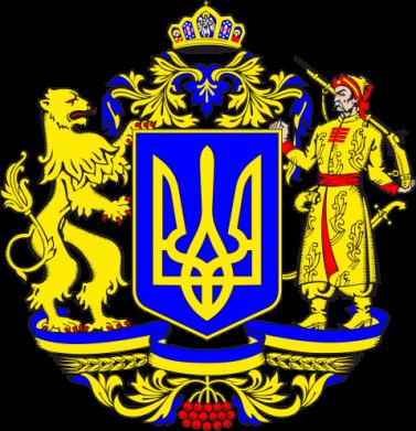Купити Камуфляжна футболка Герб України повнокольоровий
