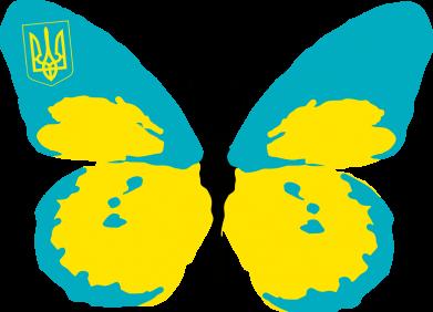 Купити Жіноча футболка з V-подібним вирізом Український метелик