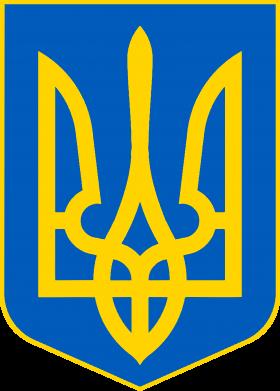 Купити Толстовка Герб неньки-України