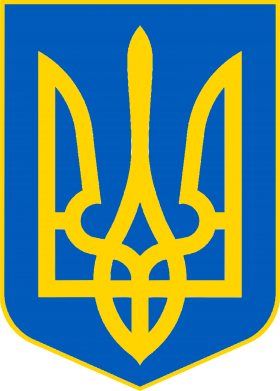 Купити Кружка 320ml Герб неньки-України