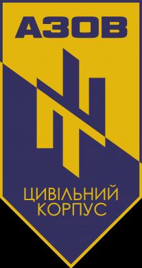 Купити Снепбек Цивільний корпус Азов