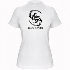 Купити Жіноча футболка поло 100% козак