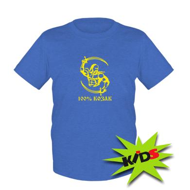 Купити Дитяча футболка 100% козак
