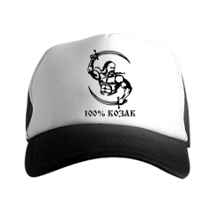 Купити Кепка-тракер 100% козак