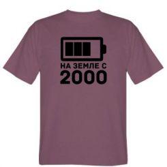 Футболка 2000