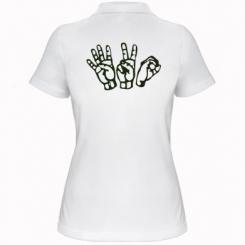 Жіноча футболка поло 4:20 (чотири двадцять)