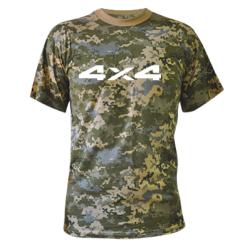 Купити Камуфляжна футболка 4x4