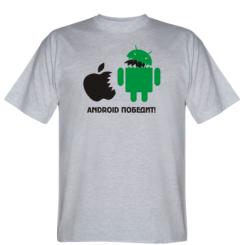 Футболка Android переможе
