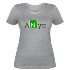 Жіноча футболка Anya