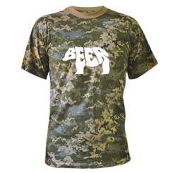 Купити Камуфляжна футболка Beer