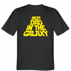 Футболка Best dad in the galaxy