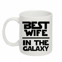 Купити Кружка 320ml Best wife in the Galaxy