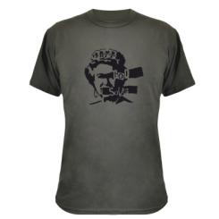 Камуфляжна футболка Боже, бережи королеву!