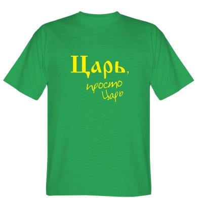 Чоловічі футболки Прикольні написи - купити в Києві d00b3d3d94f90