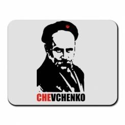 Купити Килимок для миші CHEVCHENKO