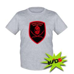 Купити Дитяча футболка Цинічний Бандера