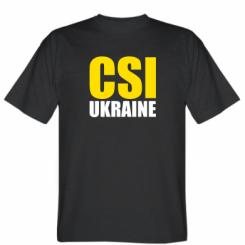 Футболка CSI Ukraine