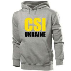Толстовка CSI Ukraine