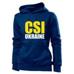 Толстовка жіноча CSI Ukraine