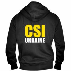 Чоловіча толстовка на блискавці CSI Ukraine
