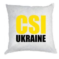 Подушка CSI Ukraine
