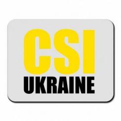 Килимок для миші CSI Ukraine