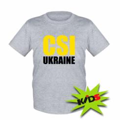 Дитяча футболка CSI Ukraine