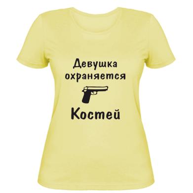 Жіноча футболка Дівчина охороняється Кісток
