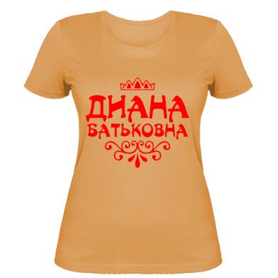 Жіноча футболка Діана Батьковна