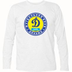 Купити Футболка з довгим рукавом Динамо Київ