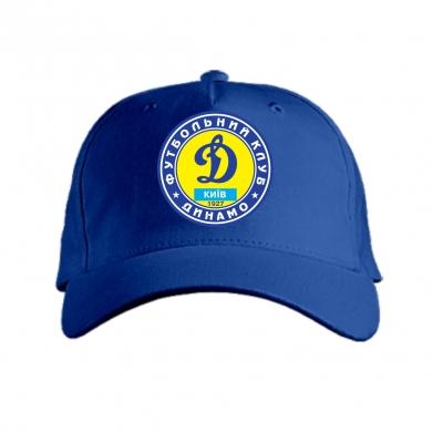 Купити Кепка Динамо Київ