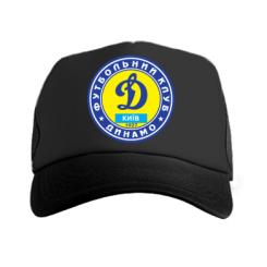 Купити Кепка-тракер Динамо Київ