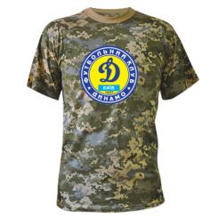 Купити Камуфляжна футболка Динамо Київ