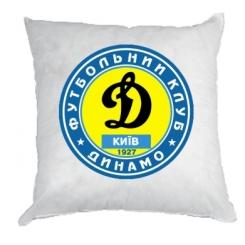 Купити Подушка Динамо Київ