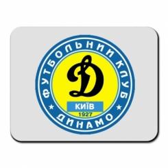 Купити Килимок для миші Динамо Київ