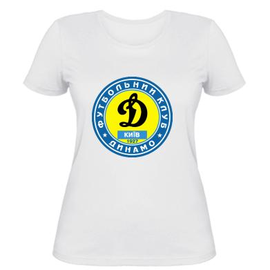 Купити Жіноча футболка Динамо Київ