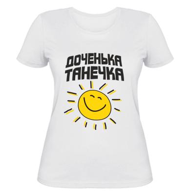 Жіноча футболка Донечка Тетянка