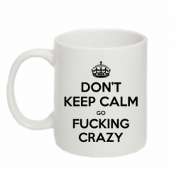Кружка 320ml Don't keep calm go fucking crazy