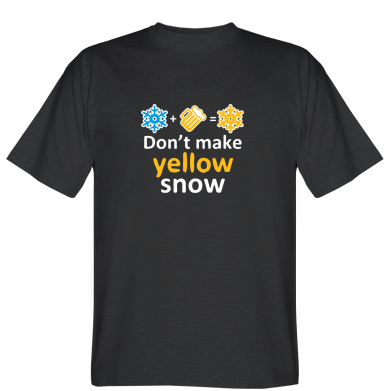 Футболка don't Make Yellow snow