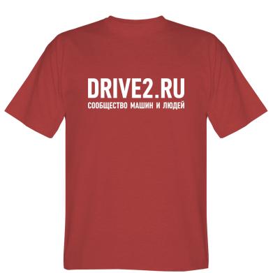 Футболка Drive2.ru