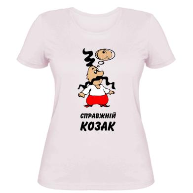 Купити Жіноча футболка Думки справжнього козака