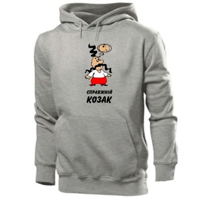 Купити Толстовка Думки справжнього козака
