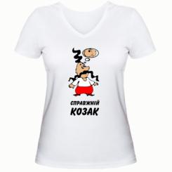 Купити Жіноча футболка з V-подібним вирізом Думки справжнього козака