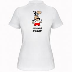 Купити Жіноча футболка поло Думки справжнього козака