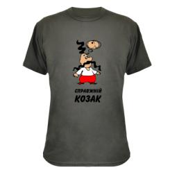 Купити Камуфляжна футболка Думки справжнього козака