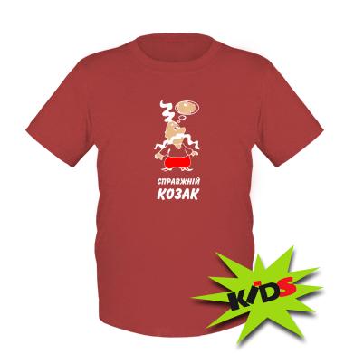 Купити Дитяча футболка Думки справжнього козака