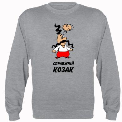 Купити Реглан Думки справжнього козака